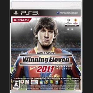 ウイニングイレブン2011PlayStation 3